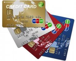 審査無しでクレジットカードは作れる?無審査でカード取得は可能?