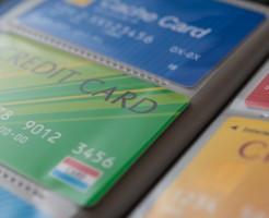 クレジットカードの利用限度額を希望する金額に引き下げる方法
