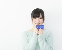 食料日や日用品を割引購入したい時のクレジットカードの選び方