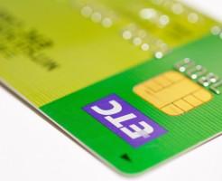 ETCカードの作り方とは?クレジットカード無しETCカードの作り方