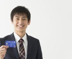 クレジットカードの即日発行は可能?申込み当日でも受け取れる?
