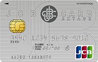 JCB CARD EXTAGE(JCBカードエクステージ)