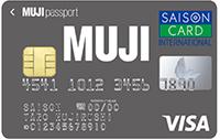 MUJI Card(無印良品カード)