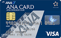 ANA VISAカード(一般カード)