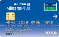 MileagePlusセゾンカード