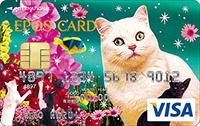 エポスデザインカード第5位 No206:Myth of Cat(猫の子守唄)