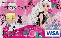エポスデザインカード第6位 No221:バラのお茶会