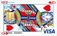 エポスデザインカード第10位 No235:Mane Kineko, Queen of Hearts