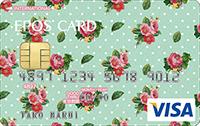 エポスデザインカード第2位 No268:In bloom