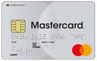 アコムマスターカード(ACマスターカード)