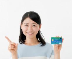 初めてクレジットカードを作るなら?おすすめクレジットカードは?
