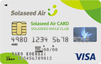 Solaseed Airカード(クラシック)