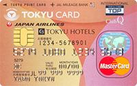 TOKYU CARD ClubQ JMB(東急カード)