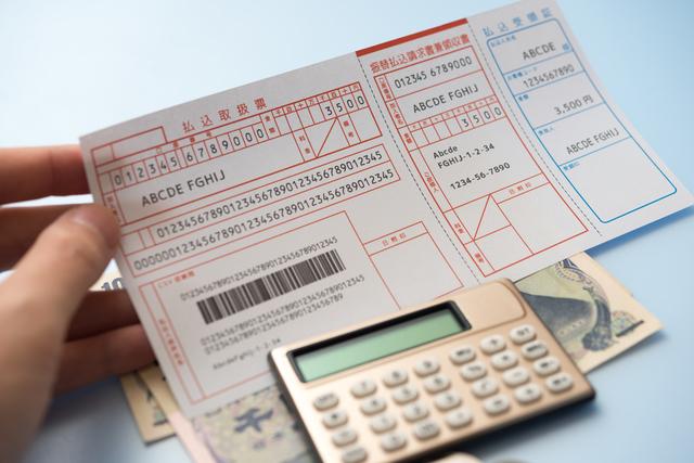 公共料金の支払いはクレジットカード・口座振替・現金のどれがお得?