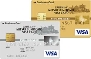 三井住友法人カード