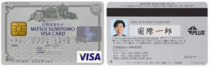 写真入りクレジットカードサンプル