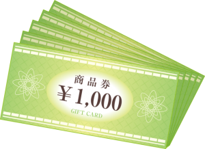 金券ショップはクレジットカード使える?電子マネーは利用できる?