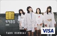 東京女子流VISAカード