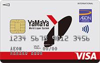 やまやカード