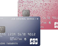 JCB CARD W・JCB CARD W plus L