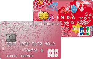 JCB CARD W plus LとJCB LINDA