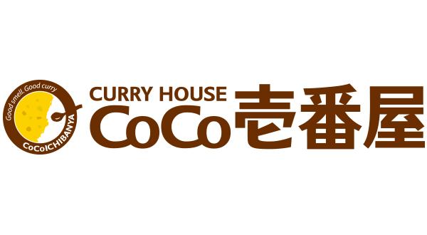 カレーハウスCoCo壱番屋