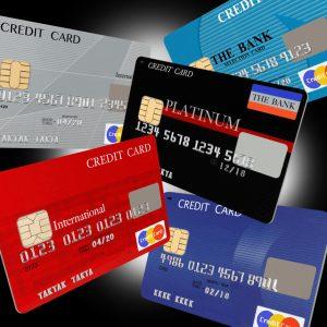 クレジットカードの利用限度額は定期的に見直される