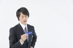 支払いの遅れは個人信用情報機関に記録され、情報が共有される