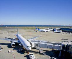 航空傷害保険とは?旅行傷害保険と航空傷害保険の違いは?