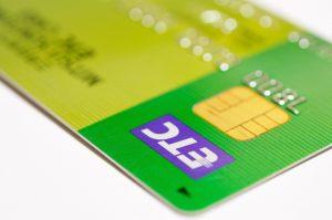 イオン NEXCO中日本カード(WAON一体型)のETCカードや電子マネーは?