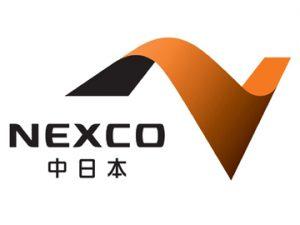 NEXCO中日本を利用するならイオン NEXCO中日本カードは必須!