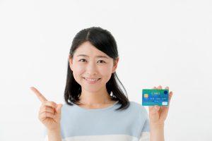 日本交通のタクシー・ハイヤーはクレジットカード払いがお得