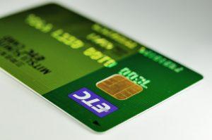 SBS Executive Business Gold CardのETCカードの年会費は?