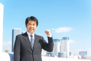 コスモコーポレートJCBゴールドカードの海外旅行傷害保険は最高1億円