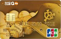 GIANTS CLUB G-Po JCBゴールドカード