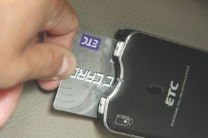 ETCカードは毎回抜くほうがいい?