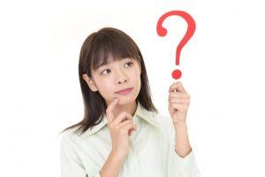 三井住友カード(旧三井住友VISAカード)の旅行傷害保険は?