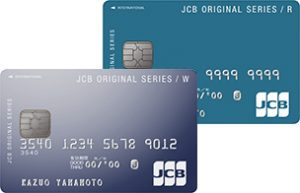 JCB CARD W、JCB CARD R