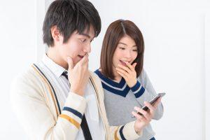 三井住友VISAカードで購入すると発行手数料が無料!