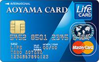 AOYAMAライフマスターカード