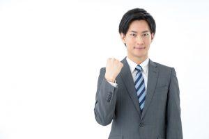 SBS PRIME CARDは年間200万円の経費削減