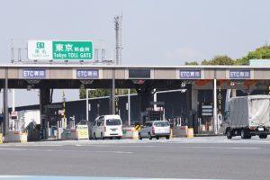 高速道路で料金所の事故が多発する可能性がある