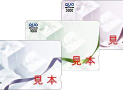 JCB-QUOカード