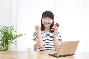 国税クレジットカードお支払サイトにおすすめのクレジットカードは?
