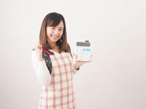 スタンプカードのスタンプ20個で500円値引券がもらえる