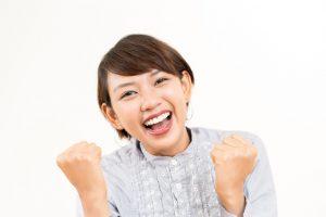 吉野家プリカのチャージは今だけ5%のボーナスがもらえる!