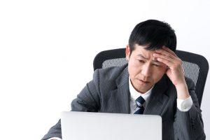 自営業・個人事業主がクレジットカードの審査に落ちる理由は?