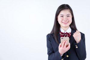 高校生が取得できるクレジットカードはイオンカードだけ!