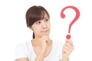 審査NGで申請が通らない時の対処法