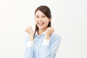 ACマスターカードは年会費無料ですぐに取得できるクレジットカード